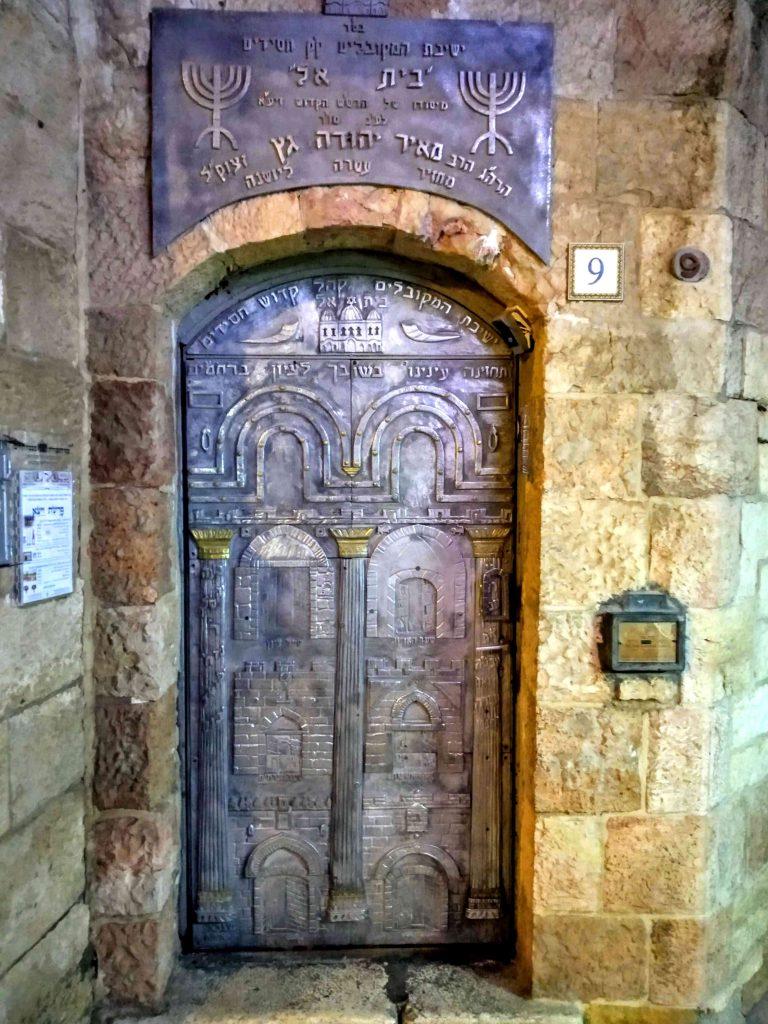 Porta nella Città Vecchia di Gerusalemme